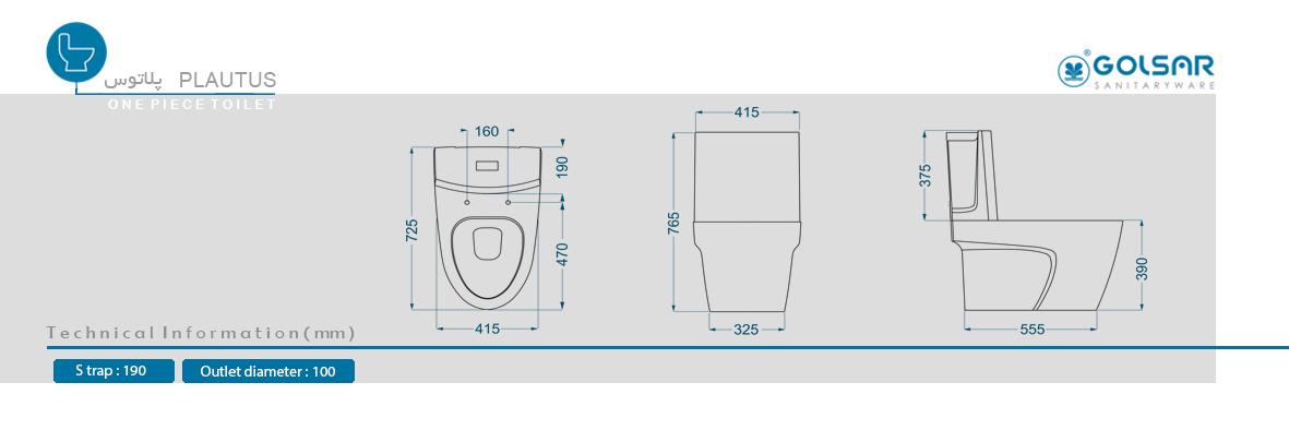 فروش توالت فرنگی گلسار فارس مدل پلاتوس
